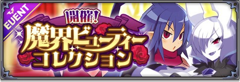 event04_banner