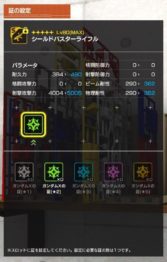 training08