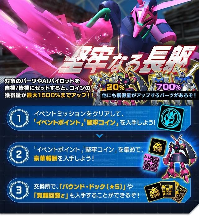 news_228_ja