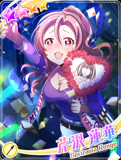 /theme/dengekionline/battlegirl/images/card/0515renge