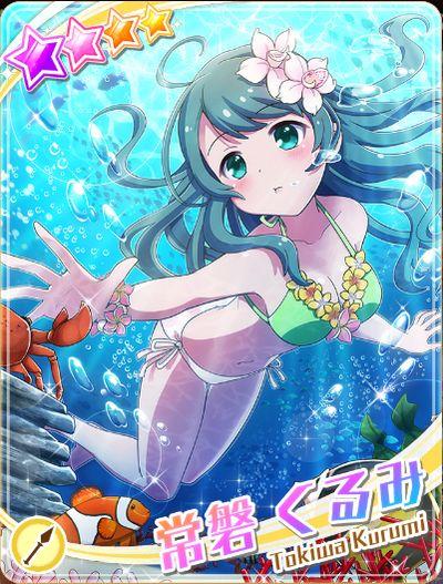 /theme/dengekionline/battlegirl/images/card/0707kurumi