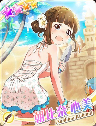 /theme/dengekionline/battlegirl/images/card/0715kokomi