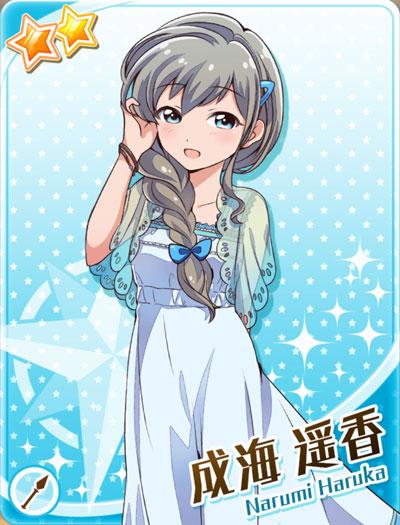 /theme/dengekionline/battlegirl/images/card/0722haruka