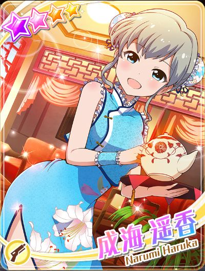 /theme/dengekionline/battlegirl/images/card/0731haruka