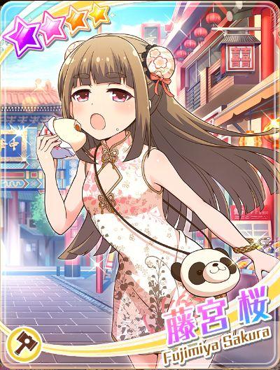 /theme/dengekionline/battlegirl/images/card/0731sakura.jpg