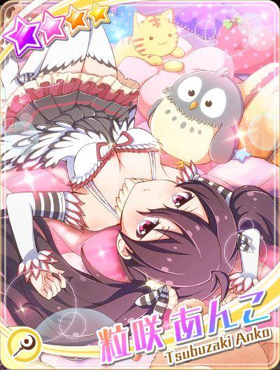 /theme/dengekionline/battlegirl/images/card/0831anko.jpg