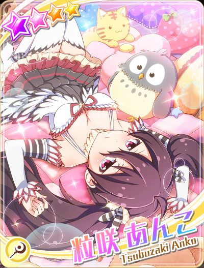 /theme/dengekionline/battlegirl/images/card/0831anko