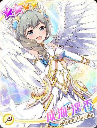 /theme/dengekionline/battlegirl/images/card/0915haruka
