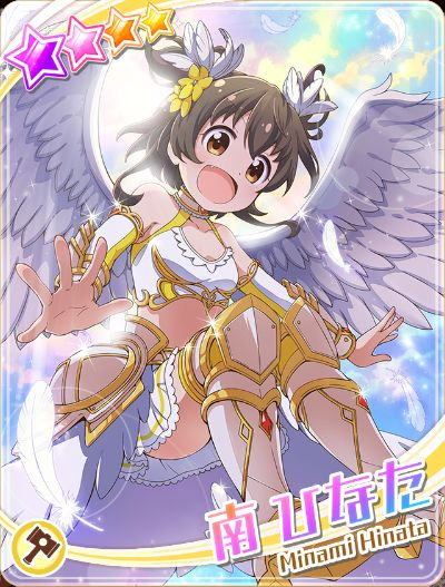 /theme/dengekionline/battlegirl/images/card/0915hinata.jpg