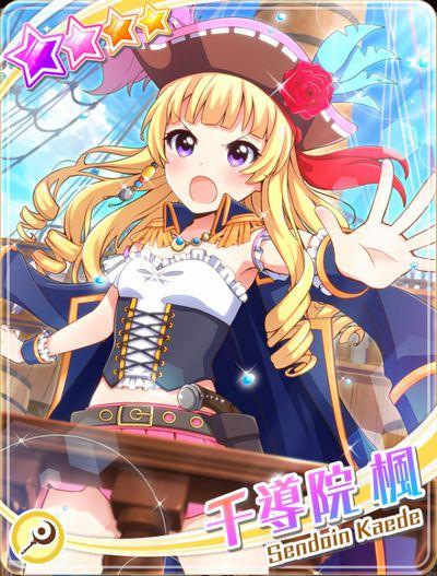 /theme/dengekionline/battlegirl/images/card/0930kaede