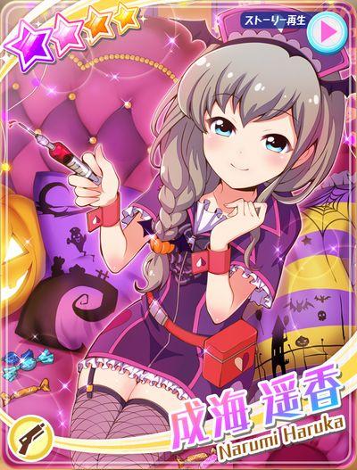 /theme/dengekionline/battlegirl/images/card/1015haruka