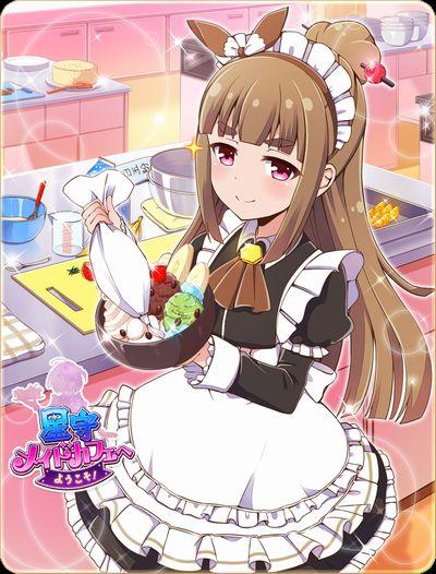 /theme/dengekionline/battlegirl/images/card/1113sakura