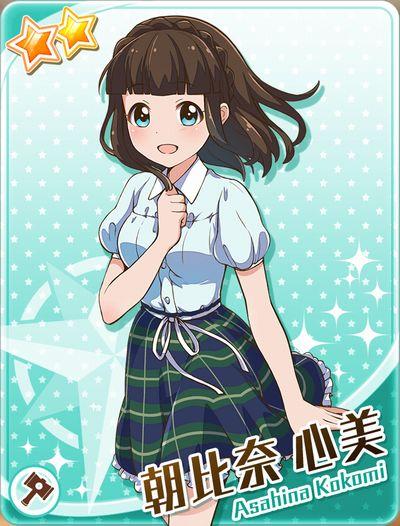 /theme/dengekionline/battlegirl/images/card/1120kokomi