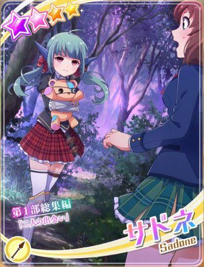 /theme/dengekionline/battlegirl/images/card/1228sadone