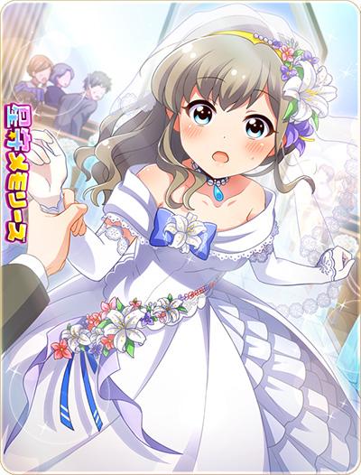 /theme/dengekionline/battlegirl/images/card/20170606haruka