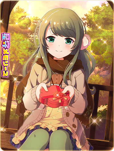 /theme/dengekionline/battlegirl/images/card/20170616kurumi.jpg