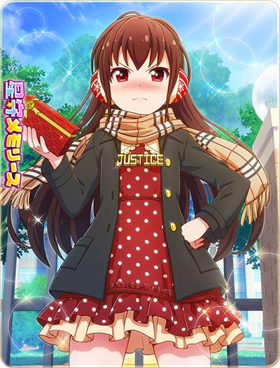 /theme/dengekionline/battlegirl/images/card/20170616yuri.jpg