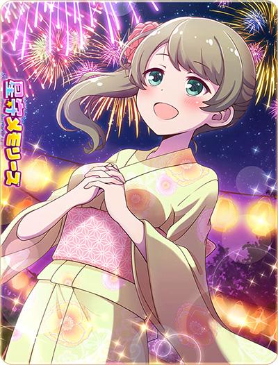 /theme/dengekionline/battlegirl/images/card/20170725kurumi