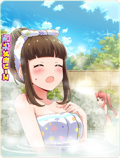 /theme/dengekionline/battlegirl/images/card/20170823kokomi