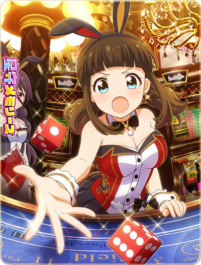 /theme/dengekionline/battlegirl/images/card/20170905kokomi