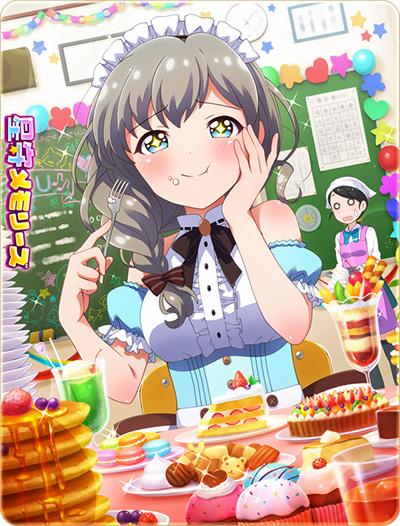 /theme/dengekionline/battlegirl/images/card/20170920haruka.jpg