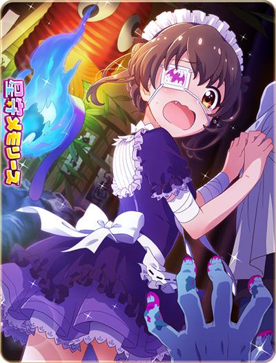 /theme/dengekionline/battlegirl/images/card/20170920hinata.jpg