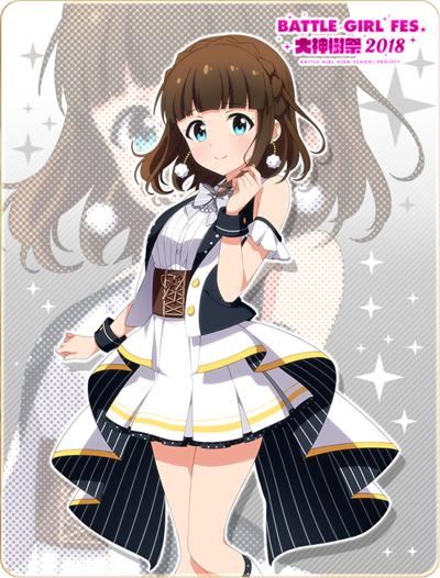 /theme/dengekionline/battlegirl/images/card/20180107kokomi