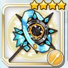 /theme/dengekionline/battlegirl/images/weapon/blue_spear.jpg