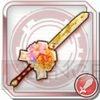 /theme/dengekionline/battlegirl/images/weapon/brid_sword.jpg