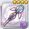 /theme/dengekionline/battlegirl/images/weapon/darier.jpg