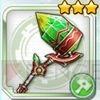 /theme/dengekionline/battlegirl/images/weapon/desire.jpg