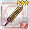 /theme/dengekionline/battlegirl/images/weapon/falchion