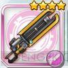 /theme/dengekionline/battlegirl/images/weapon/gray_man