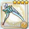 /theme/dengekionline/battlegirl/images/weapon/kanpanerura.jpg