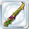 /theme/dengekionline/battlegirl/images/weapon/kyougi_gun.png