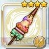 /theme/dengekionline/battlegirl/images/weapon/mel_spear