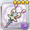 /theme/dengekionline/battlegirl/images/weapon/melocoton