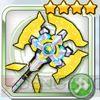 /theme/dengekionline/battlegirl/images/weapon/mirasoru
