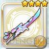 /theme/dengekionline/battlegirl/images/weapon/noam_verarosa