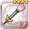 /theme/dengekionline/battlegirl/images/weapon/princess_sword