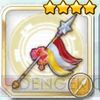 /theme/dengekionline/battlegirl/images/weapon/red_spear