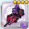 /theme/dengekionline/battlegirl/images/weapon/rouge_rod