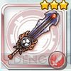 /theme/dengekionline/battlegirl/images/weapon/scorpius_sword.jpg