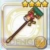 /theme/dengekionline/battlegirl/images/weapon/spa_spear