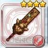 /theme/dengekionline/battlegirl/images/weapon/spa_sword