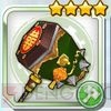 /theme/dengekionline/battlegirl/images/weapon/universe_hammer