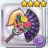 /theme/dengekionline/battlegirl/images/weapon/universe_rod.jpg