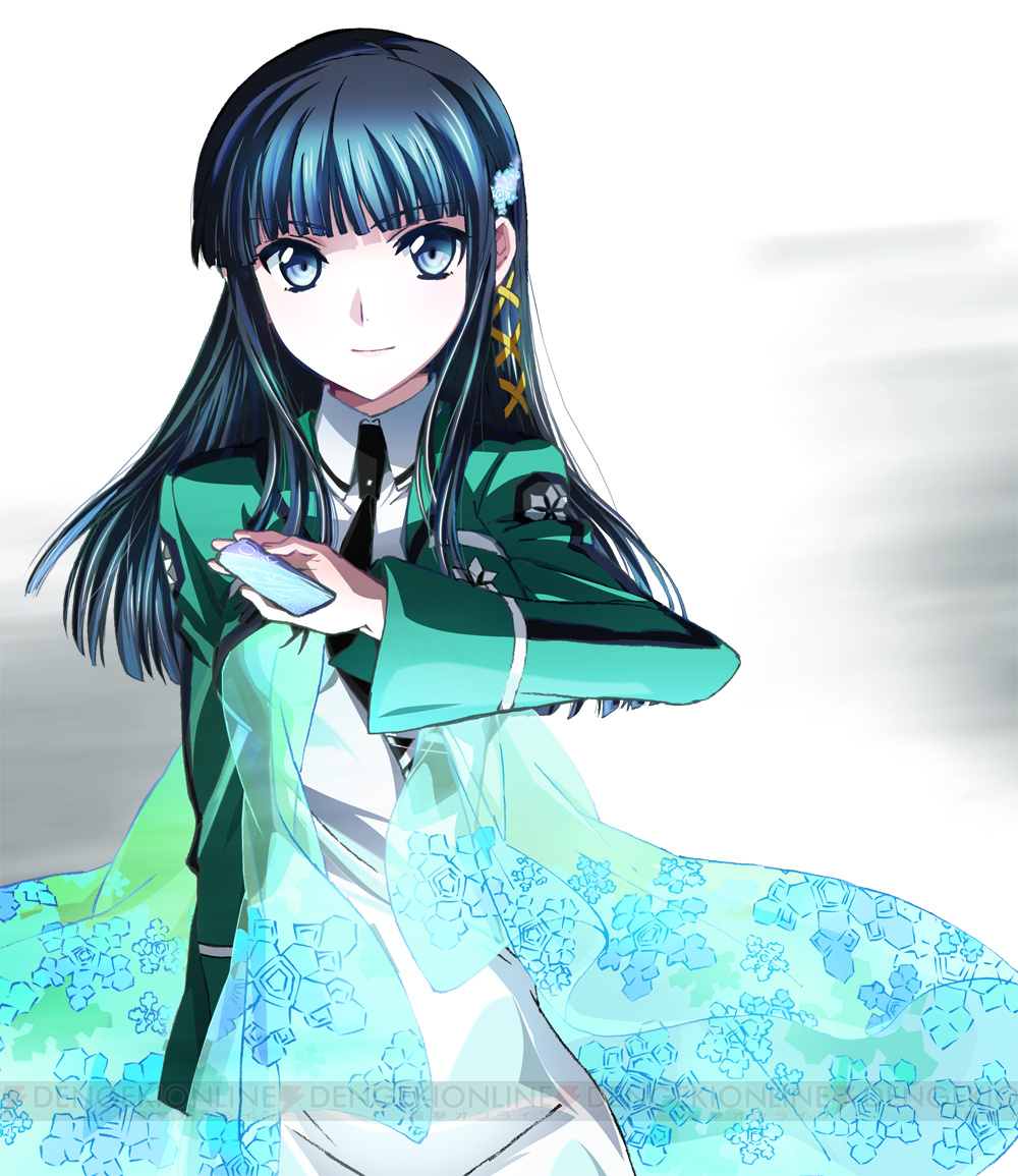 /theme/dengekionline/dengekibunko-ftg/images/character/miyuki02.png