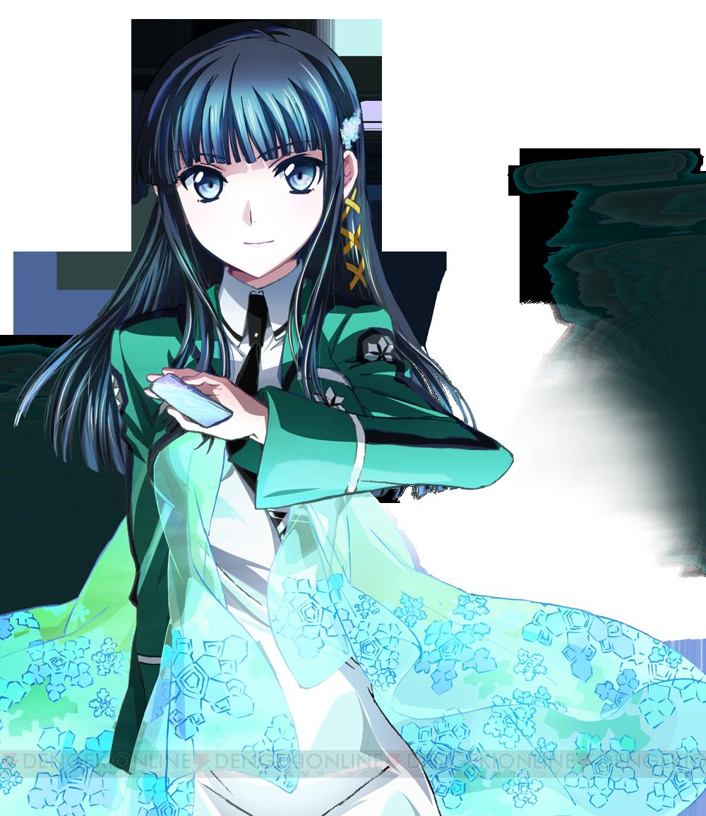 /theme/dengekionline/dengekibunko-ftg/images/character/miyuki02