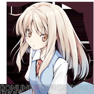 /theme/dengekionline/dengekibunko-ftg/images/supportchara/116shiinamashiro